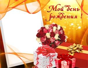 http://komsnetsait.at.ua/ramki/318.jpg