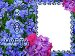 http://komsnetsait.at.ua/ramki/ef32cb8d6989.jpg